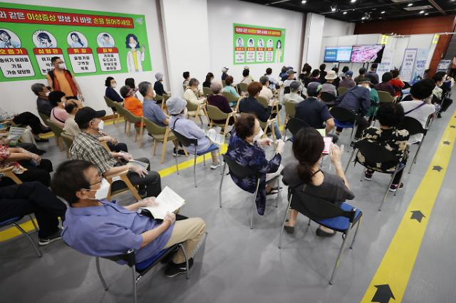 韩国公布第三季度接种计划 六款口服新冠药进入临床试验