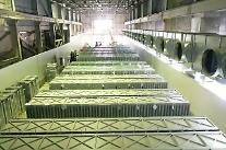 LGエネルギーソリューション、世界最大規模で米国ESSプロジェクトにバッテリー供給