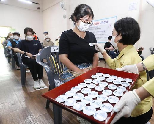 """韩第三季度疫苗工作""""六大目标""""出炉 便民优惠政策助力接种加速"""