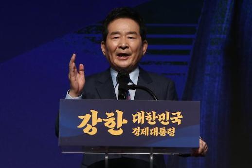 前国务总理丁世均宣布竞选下届总统