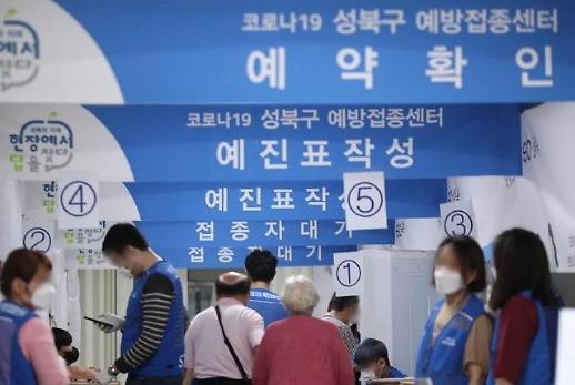 Hàn Quốc công bố kế hoạch tiêm chủng vắc xin ngừa Covid19 quý III/2021