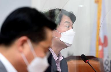 """안철수, 지역위원장 임명 강행…국힘 일각 """"합당 의지 있나"""""""
