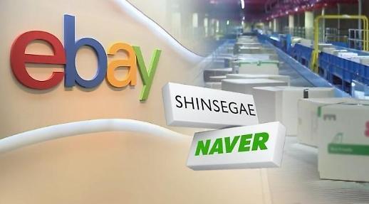 Ông chủ mới của eBay Korea sẽ là?…Liên minh Naver·Shinsegae vào đàm phán mua lại sẽ tạo ra khủng long ngành phân phối