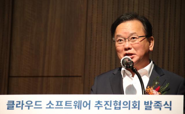 """정부 SW생태계 대전환 선언…""""공공SI 줄여 상용SW 더 사겠다"""""""