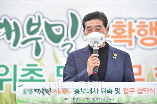 윤화섭 시장, 대부밀 홍보..간부공무원 4대 폭력 예방교육도 추진