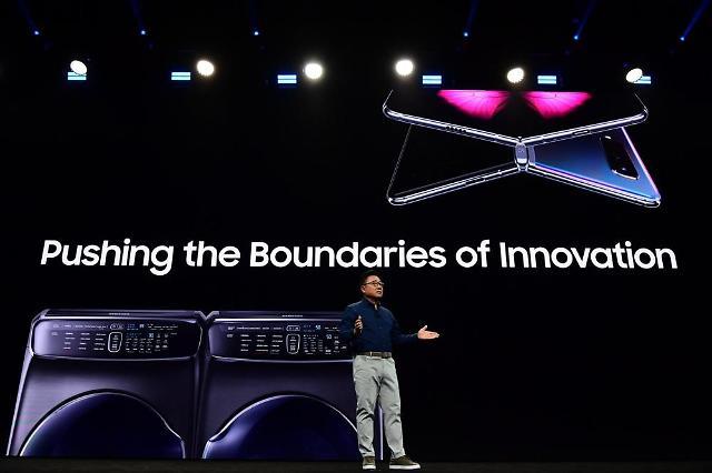 삼성전자 미래 비전 제시할 SDC, 올해 재개될 듯