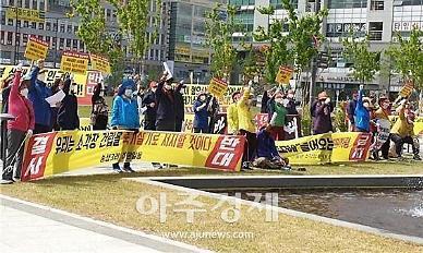세종시 친환경종합타운, 현지인, 반대대책위원회 재구성 대책위원장 새롭게 선출