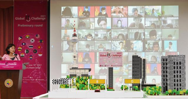 LG전자, 장애청소년 위한 사업 지속...IT 역량 강화 지원