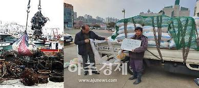 보령시, '유령어업 예방! 수산자원 회복'···생분해성 어구 2만 폭 보급