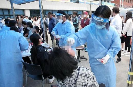 Vẫn tiếp tục ghi nhận hơn 500 ca nhiễm mới…23 ca nhập cảnh · 484 ca trong nước