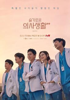 《机智的医生生活2》首集收视率10% 创tvN电视剧纪录