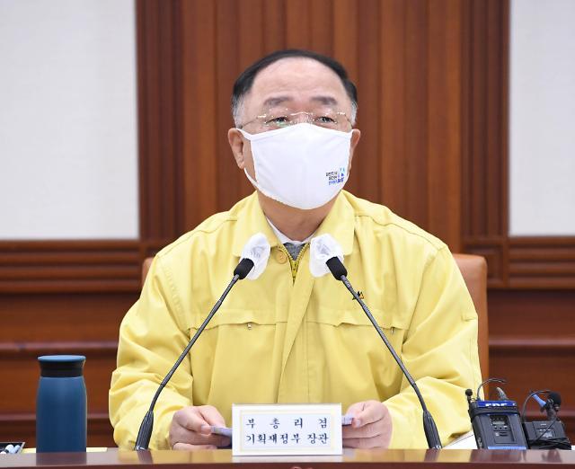 """[상보] 홍남기 """"소득감소자, 국민연금 보험료 7~9월분 납부 면제"""""""