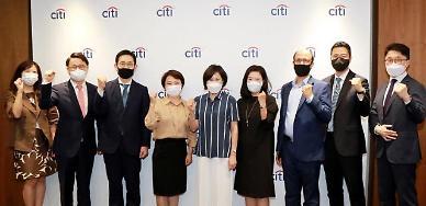 한국씨티은행, ESG 협의회 신설…17일 킥오프 회의