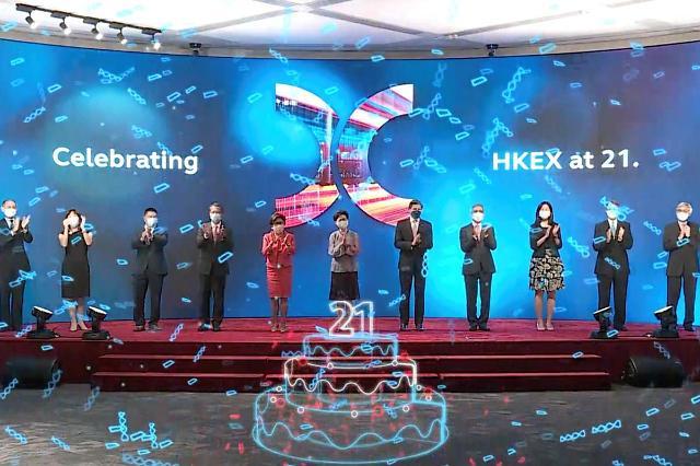 [NNA] 홍콩거래소 신임 CEO, 공식블로그에 홍콩 미래 밝다