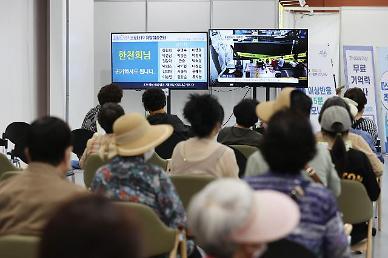 [코로나19] 서울 신규 확진자 200명…1차 접종률 27.4%