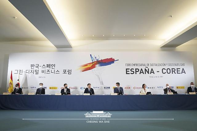 [NNA] 스페인 신재생에너지 기업, 한국에 대형 투자하기로