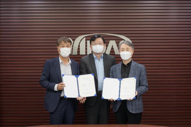 SW산업협회, 창립최초 고문 위촉…석창규 회장·이형우 의장