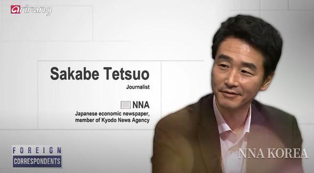 【NNA&아리랑TV】 South Koreas real estate market
