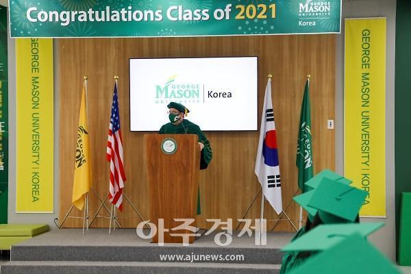 한국조지메이슨대, 온·오프라인하이브리드 졸업식 개최