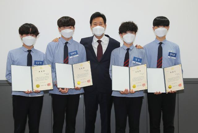 [포토] 서울시, 한강 투신 막은 고교생 표창