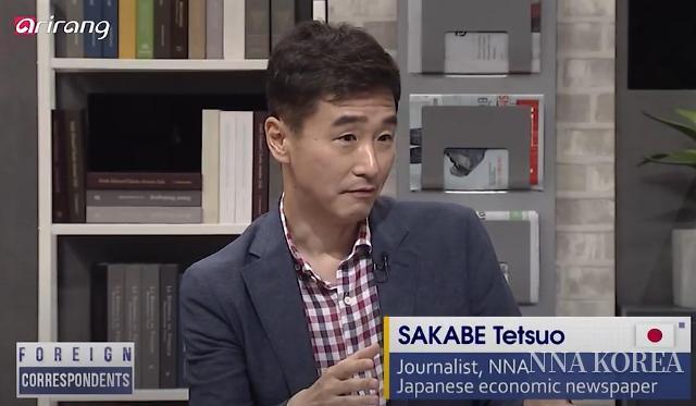 【NNA&아리랑TV】 Is video game addiction a disease?