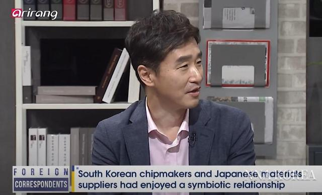 【NNA&아리랑TV】 South Korea-Japan trade tensions