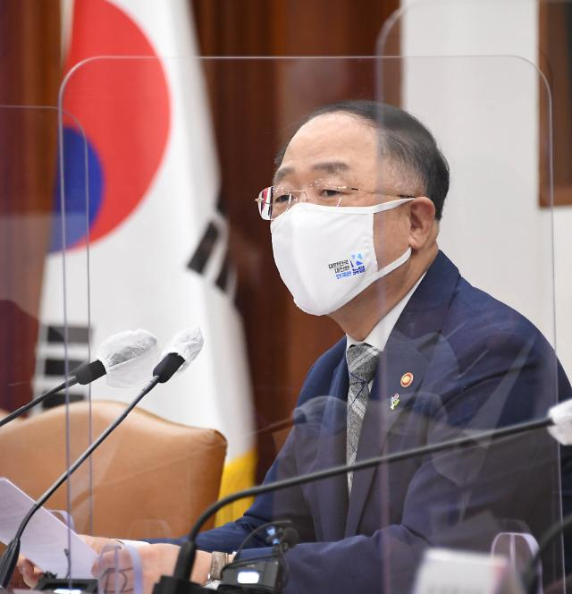홍남기 6년 만에 실적부진 공공기관장 해임 건의… 온정주의 배격