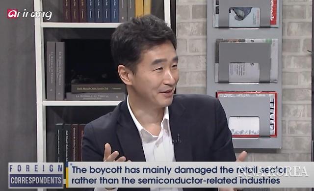 【NNA&아리랑TV】 S. Koreas response to the Seoul-Tokyo trade war