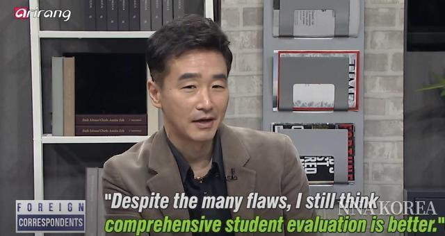 【NNA&아리랑TV】 S. Koreas college admissions system