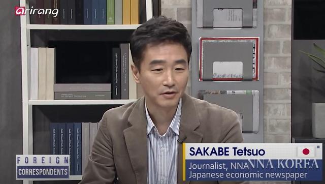 【NNA&아리랑TV】 Clock running out on GSOMIA