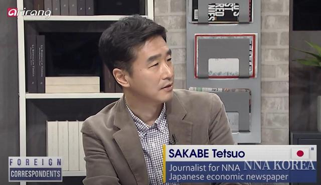 【NNA&아리랑TV】 Defense cost-sharing