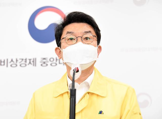 """이억원 기재차관 """"신용카드 캐시백으로 소비 활성화… 개인당 한도 설정"""""""