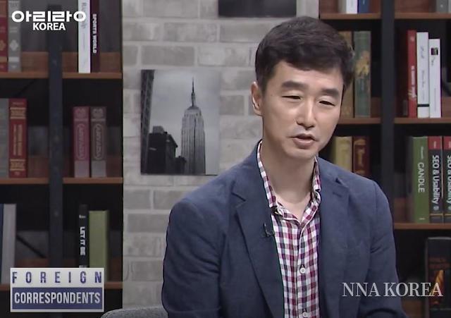 【NNA&아리랑TV】 Korea-Japan relations ahead of Korea's Liberation Day