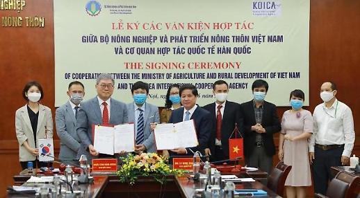 KOICA hỗ trợ Việt Nam 12,7 triệu USD trong việc nuôi dưỡng nhân tài ngành chăn nuôi
