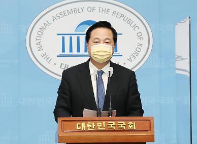 김두관 다음 달 1일 대권 출마 선언...마스크 벗고 하는 경선이 바람직