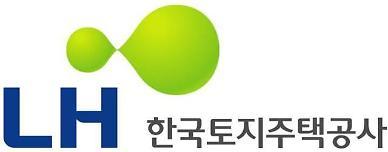 LH 공공기관 경영평가 D…성과급 전액 미지급