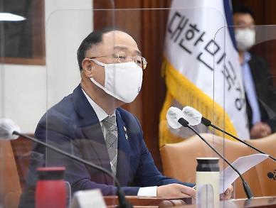 [상보] 기재부 공공기관 경영평가 공개… LH 미흡·마사회 아주 미흡 등급