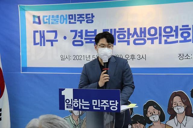 """박영훈 """"원칙 엎는 대선 경선 연기···청년들 민주당에 등 돌린다"""""""