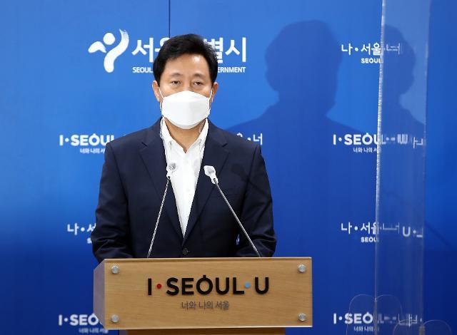 서울시, 마포구 노고산동 해체공사장 긴급안전점검