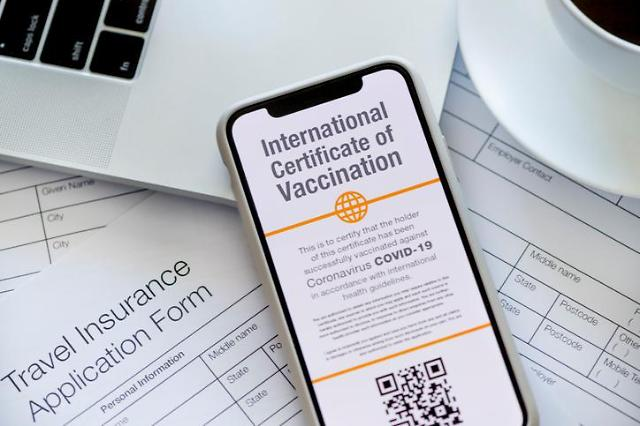 질병청 접종증명앱 디지털백신여권 국제표준화 힘실린다