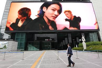 BTS 멤버, 200억원대 주식 부자로…방시혁 대표도 4조원대 부호 반열