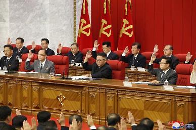 통일부 북한 전원회의 폐회...김정은 대화 비중 있게 언급