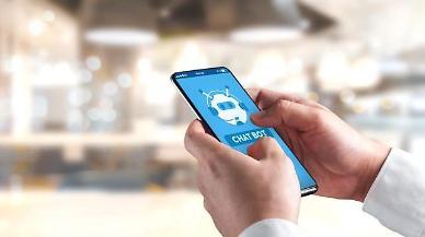 AI 챗봇 확장 열 올리는 은행권…실제 활용성은 글쎄