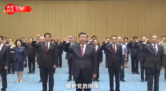 중국공산당 100년 역사 전시회 개막