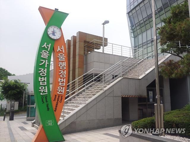 법원, 김홍수 주상하이 한국문화원장 복귀명령 효력정지