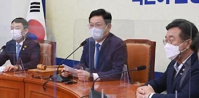 [뉴스분석] 당정, 재난지원금 최상위층엔 안 준다