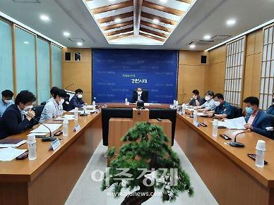 강원도, 여름 휴가철 관광객 수용태세 대책회의 개최