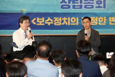 """유승민 """"대통령 권력 욕심 안 나… 시대적 문제 해결하는 수단"""""""