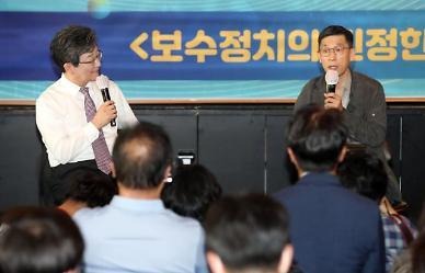 """진중권 """"文, 지난 대선서 답안만 외워와…유승민·이재명 인상적"""""""