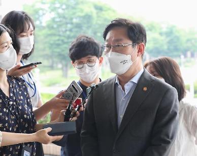 박범계·김오수 회동…중간간부 인사 이달 중 단행